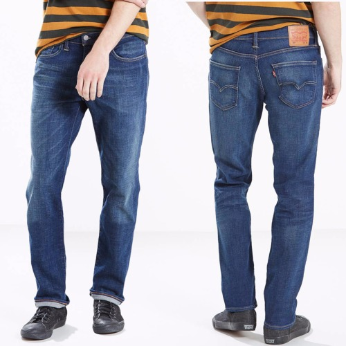 Jean Levis 511 performance stokjo coupe slim fit homme