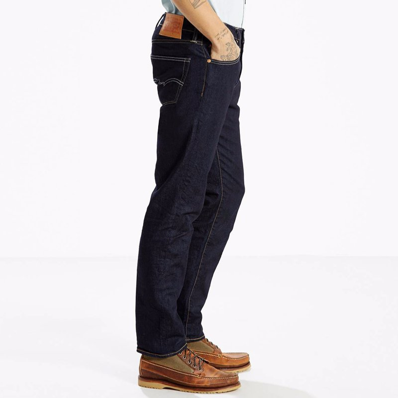 e559e7701 Jean Levis 511 coupe slim fit homme délavage brut rock cod