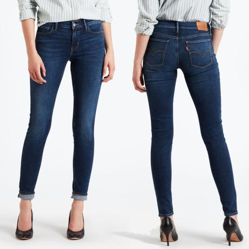 Jean Levis femme 710 innovation super skinny Its On