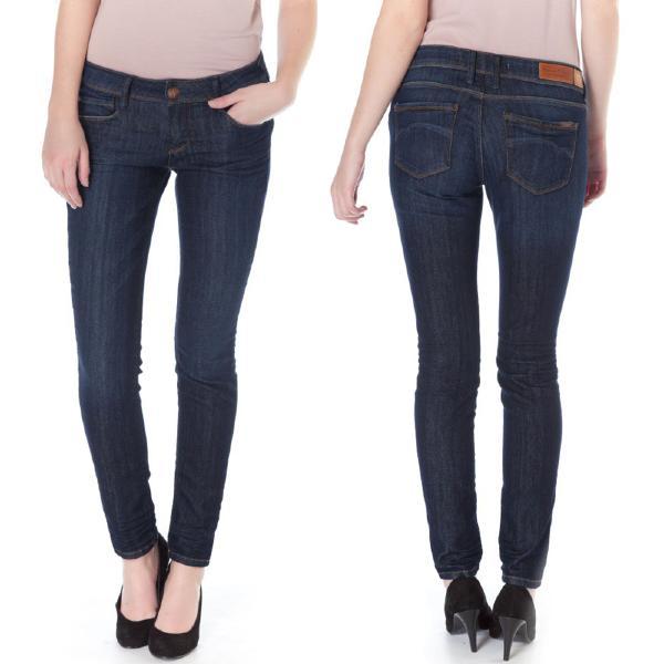 jeans freeman t porter femme delora eclipse. Black Bedroom Furniture Sets. Home Design Ideas