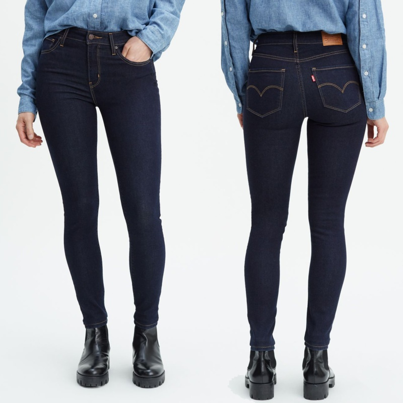 Jean Levis femme 721 skinny taille haute brut to the nine