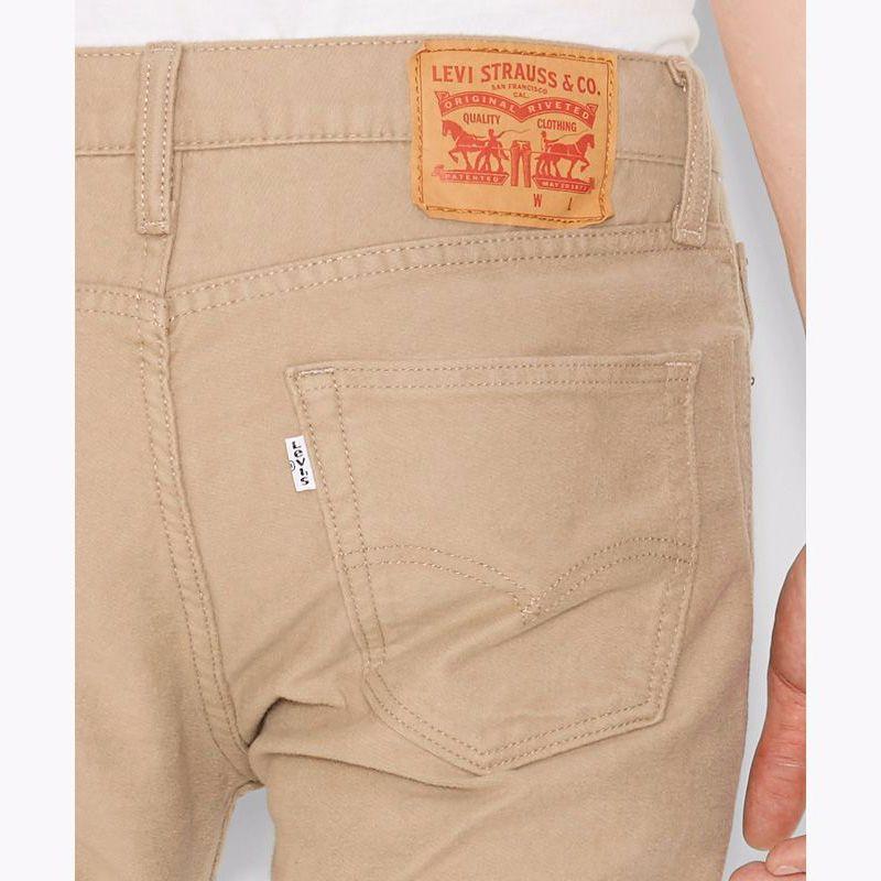 531ce026 ... pantalon Levis 511 beige coupe slim pour homme ...